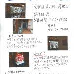 B.R Cafeのサムネイル