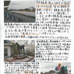 笠松競馬場のサムネイル